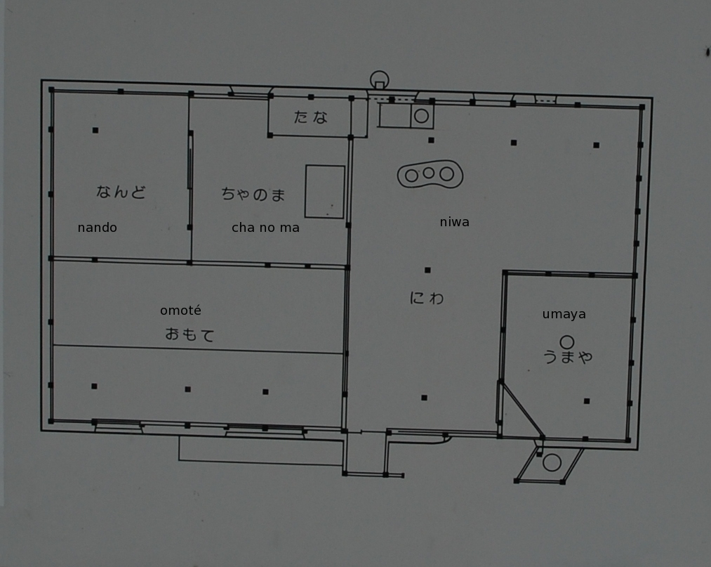 Plan de maison a la campagne au japon for Plan maison traditionnelle