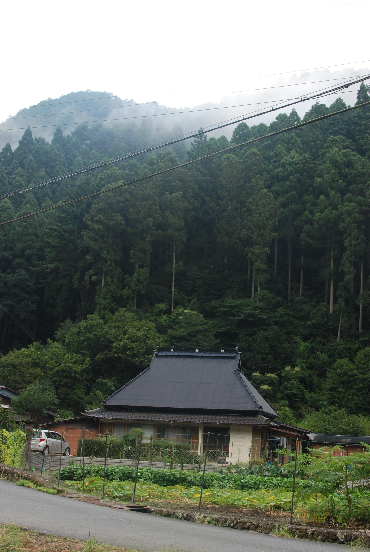 Une ferme japonaise - Maison de vallee au japon par hiroshi sambuichi ...