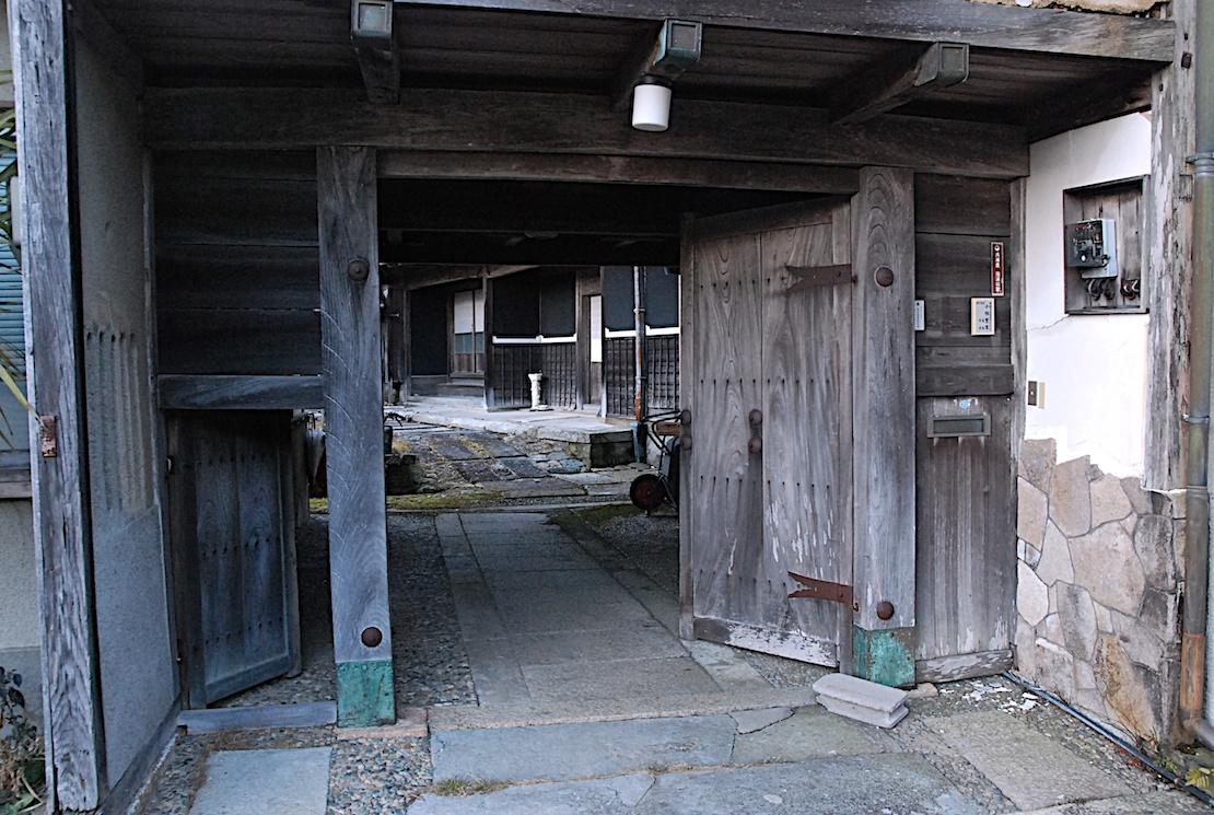 maison hantee japon