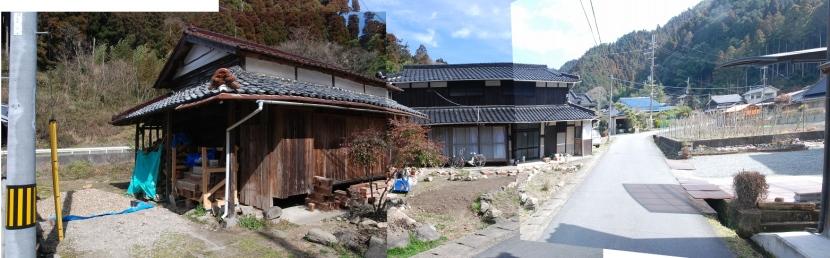 notre maison, une ferme japonaise traditionnelle