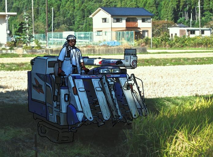 moissonneuse riz frontline fighter
