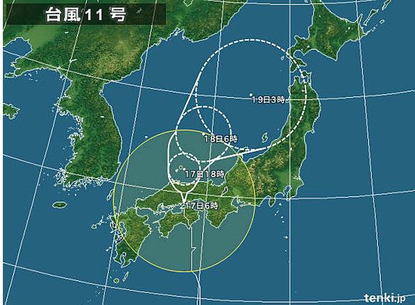 typhon 11