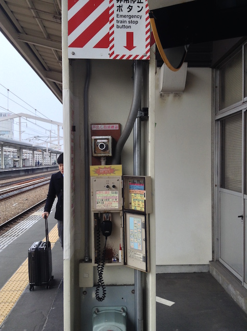 Tokyo image_24265618624_o