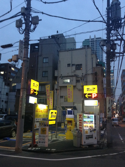 Tokyo image_24526225669_o