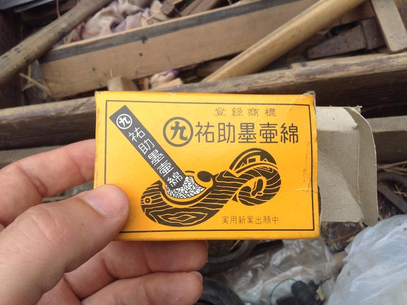 outils _27953994085_o
