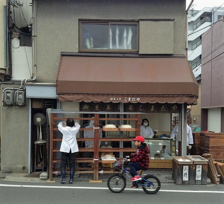 27591135359_kyoto2018