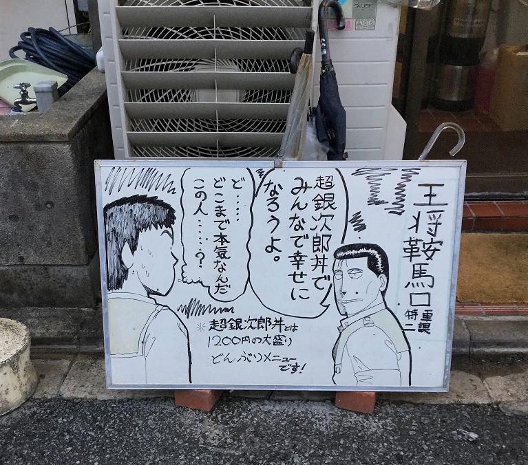 kyoto2018_25f5769f88_k