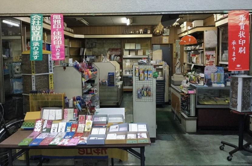 kyoto2018_8cbdd64816_k