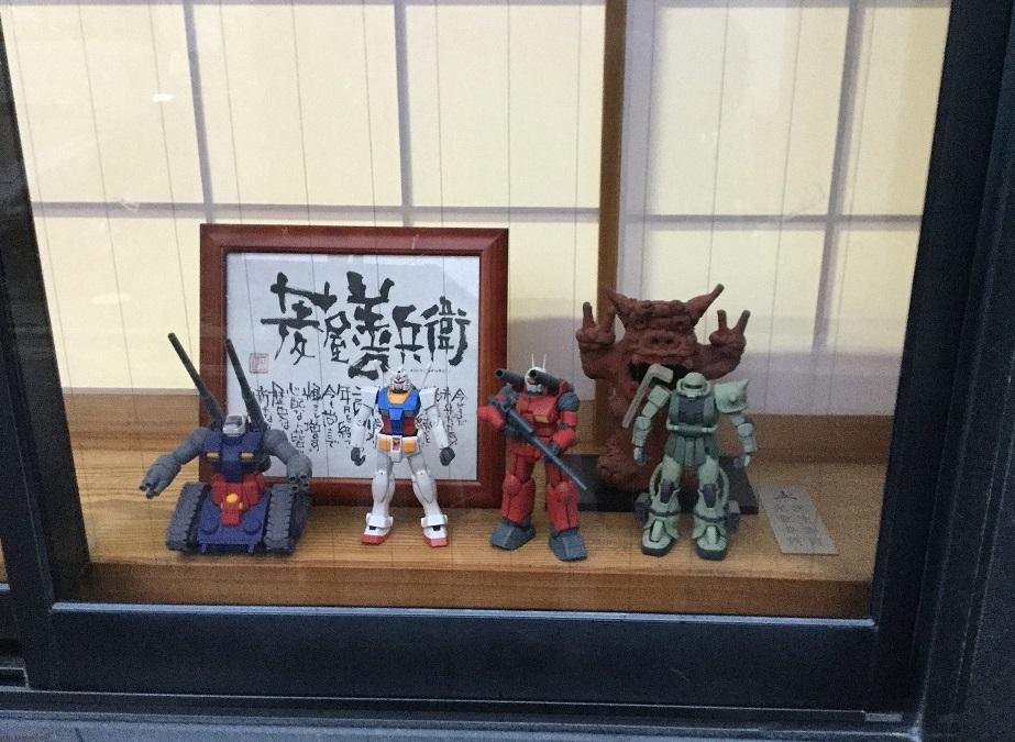 kyoto2018_9cf453489f_k