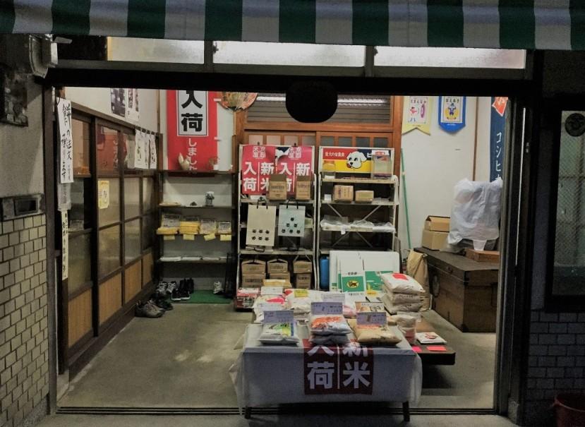 kyoto2018_c3a7d1face_k