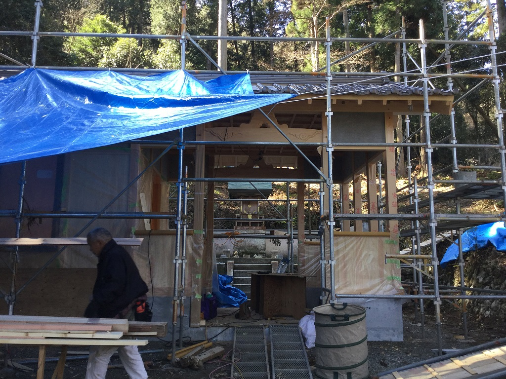 RECONSTRUCTION JINJA1