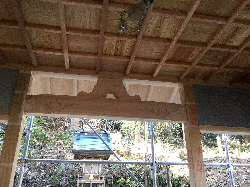RECONSTRUCTION JINJA4