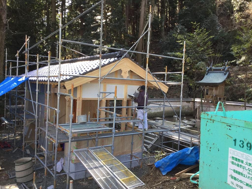 RECONSTRUCTION JINJA6